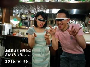 20160616 カフェ 2周年 (11)